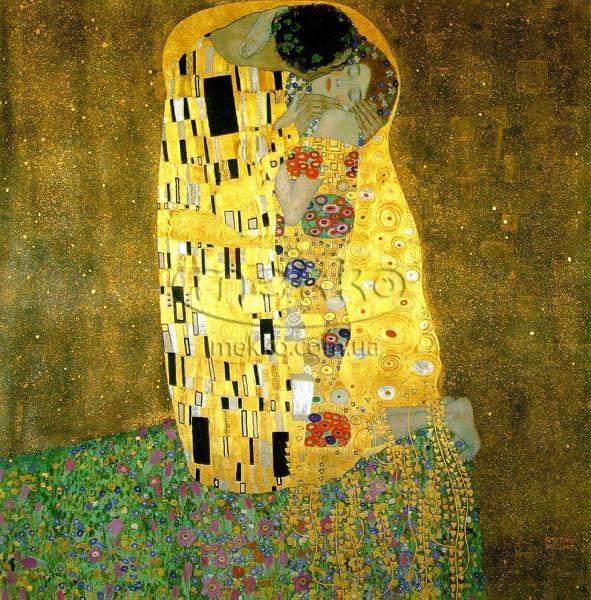 Картина Поцілунок, Густав Клімт  Київ