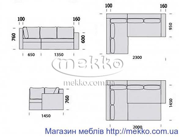 Кутовий ортопедичний диван mekko Lincoln (Лінкольн) (2300х1450)   Київ-2