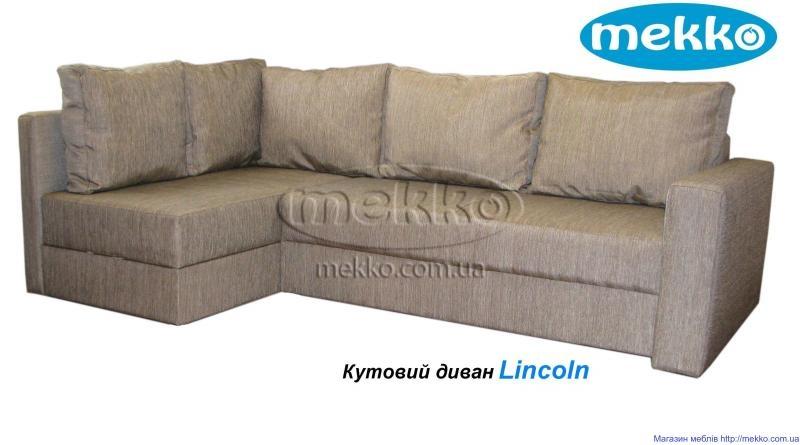 Кутовий ортопедичний диван mekko Lincoln (Лінкольн) (2300х1450)   Київ